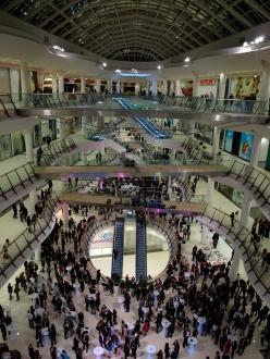 Bulgaria Mall 9