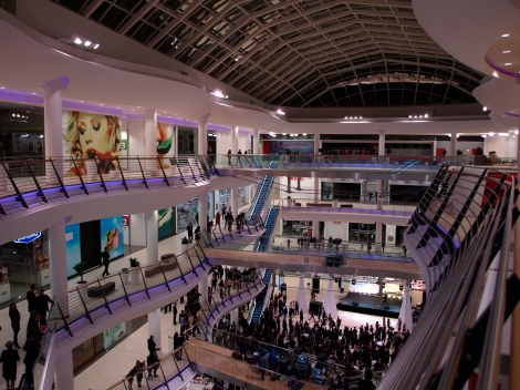 Bulgaria Mall 14