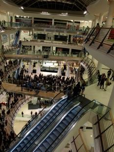 Bulgaria Mall 13