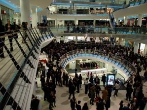 Bulgaria Mall 10